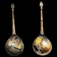 A beautiful Renaissance Latten bronze spoon w Pine finial, England, 16th. cent.