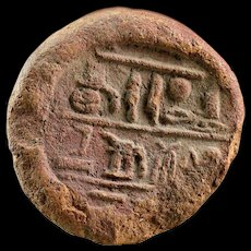Egyptian Clay Terracotta Funerary Cone for Sebekmose#2!