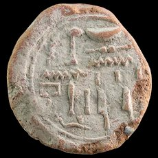 Rare Egyptian Clay Terracotta Funerary Cone for Nebseny!
