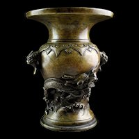 Rare Chinese Zhadou vessel, Late Ming Dynasty, 17th. century