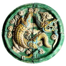 Museum quality massive Ming Dynasty stoneware wall tile of a Dragon,