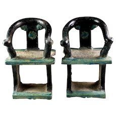 Chinese Ming Dynasty Tomb pottery model of Horseshoe Chairs!