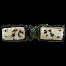 Rare White Nephrite Jade and bronze belt, Ming Dynasty, 1368-1644 AD