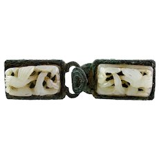 Rare White Nephrite Jade and bronze belt, Ming Dynasty, 1368-1644 AD