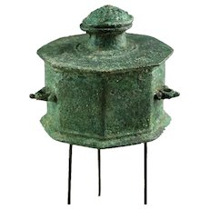 Early Islamic bronze lidded Inkwell, 13th.-14th. cent. AD