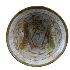 High quality inscribed Islamic pottery bowl, Kashan, 12th. cent.