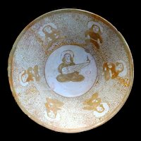 Rare Islamic pottery bowl w musician, Kashan, 12th. cent.