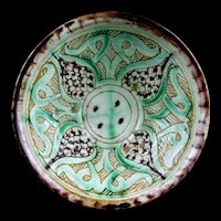 Exceptional Islamic Sgraffito pottery bowl, Bamiyan 12th. century AD