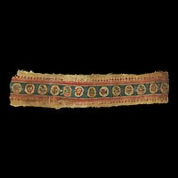 38 cm. textile with animals & couple, Byxzantine, 5th.-7th. cent.