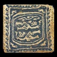 High quality Tunic Tabula textile insertion, Roman 4th.-6th. cent.
