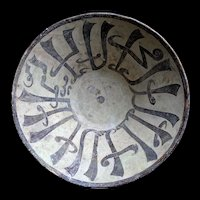 Large Islamic Epigraphic pottery bowl with caligraphy, Samenid Dynasty, c. 10th. cent. AD