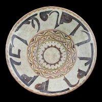 Huge islamic pottery bowl w. Caligraphy, Nishapur, Samenid, 9th. cent.