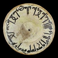 Exceptional large Islamic Nishapur pottery, black on white caligraphy!