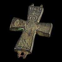 Attractive Byzantine bronze Enkolpion cross, 8th - 10th cent. AD