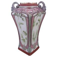 Nippon Vase Art Nouveau Maple Leaf Mark c.1891 Lotus Flowers Vines - Red Tag Sale Item