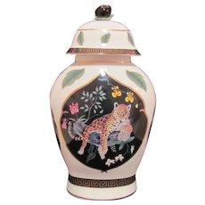 Jaguar Jungle Ginger Jar Vase Urn Lynn Chase c.1988