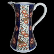 Meiji Period Imari Hand Painted Japanese Carafe Pitcher