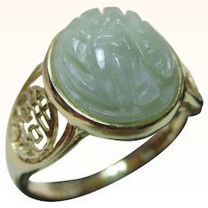 Pretty 14ct Solid Gold Engraved, Cushion Shaped 'Jadeite' Gemstone Ring{2.8 Grams}