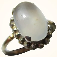 Quality 18ct Solid Gold Cushion Shaped 'Moonstone' Gemstone Ring{2.5 Grams}