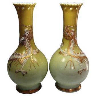 RARE Loetz c.1893 Chinese Dragon Vases