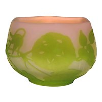 Galle Four Color Cameo Glass Vase Stunning Colors!