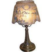 Pairpoint Capri lamp