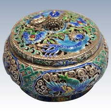 Chinese Sterling Silver Enamel Pierced Lidded Box/Incense Burner early 20th century