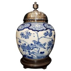 A Chinese Blue & White Porcelain Kangxi Covered Jar