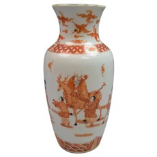 A Chinese Porcelain Iron Red Vase, 19th Century