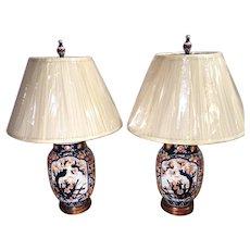 19th Century Japanese Imari Lamps