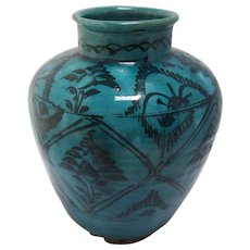Antique Persian Vase