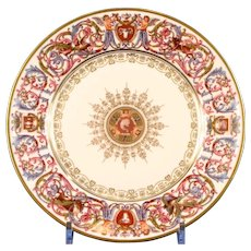 8 Sevres- Style  Salad or Dessert Plates