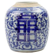 Antique Chinese Ceramic Ginger Jar China Ca 1900.