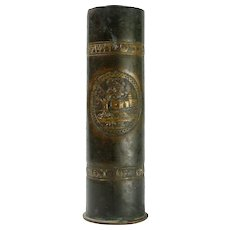Rare Bezalel Trench Art Brass Shell Case Vase, Jerusalem, 1918