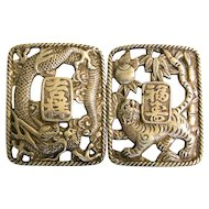 Chinese Export Silver Pierced Belt Buckle, China, Circa 1880.