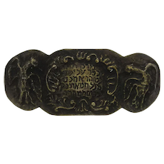 Gilt Silver Yom Kippur Atonement Day Belt Buckle, Poland, Circa 1880, Judaica.