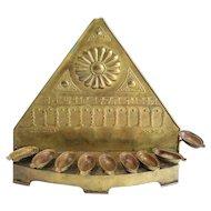 Bezalel Brass Hanukkah Lamp Menorah, Jerusalem, 1906-1929, Judaica.