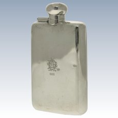 Sterling Silver Hip Flask, William Hutton, Sheffield, England, 1930.