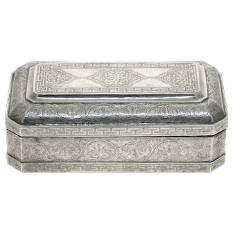 Antique Persian Silver Box, Late 19th Century.
