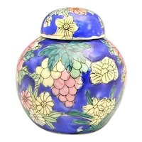 Chinese Vintage Hand Painted Porcelain Lidded Bowl