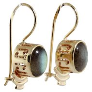 Pair of 14 Karat Yellow Gold & Labradorite Earrings.