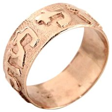 14 Karat Rose Gold Jewish Wedding Band, Judaica.