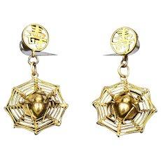 14k Vintage Spider Web Dangle Earrings