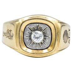 AT&T 10k Diamond Starburst Ring