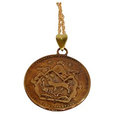 Bronze pendant reproduction of a Tibetan currency coin