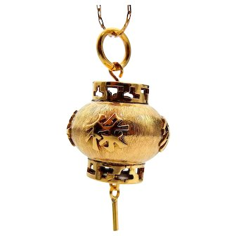 Chinese Lantern Pendant in Solid 14 Karat Yellow Gold