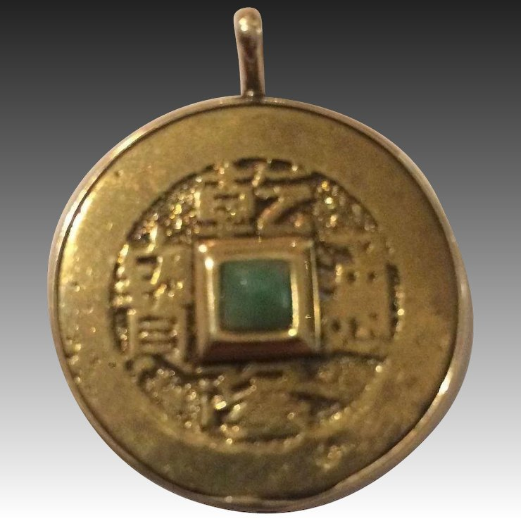 14k chinese coin jade pendant lajuans lair ruby lane 14k chinese coin jade pendant mozeypictures Choice Image