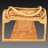 Vintage Mont Abur Hand Tooled Mexican Tan Leather & Pony Hair Zipper Close Purse