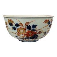 Late 17th Century Japanese Imari Porcelain Bowl