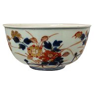 Late 17th Century Japanese Imari Porcelain Bowl